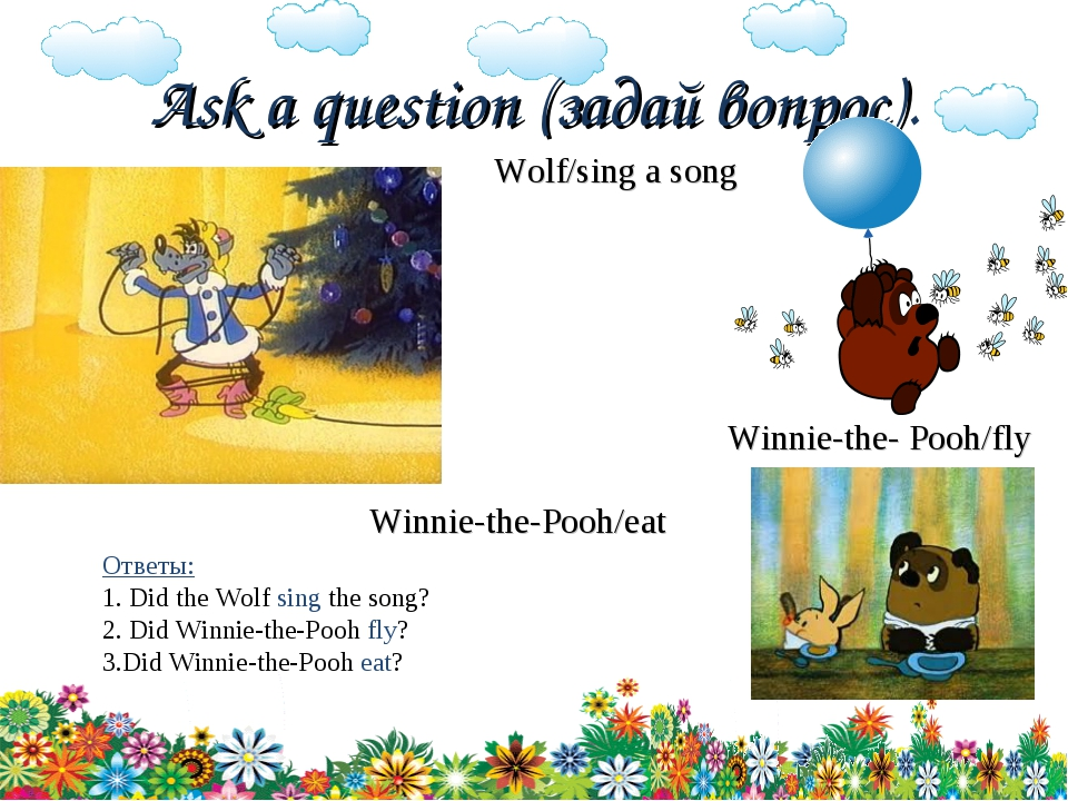 Ask a question (задай вопрос). Wolf/sing a song Winnie-the- Pooh/fly Winnie-t...
