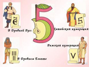 6 у о р к