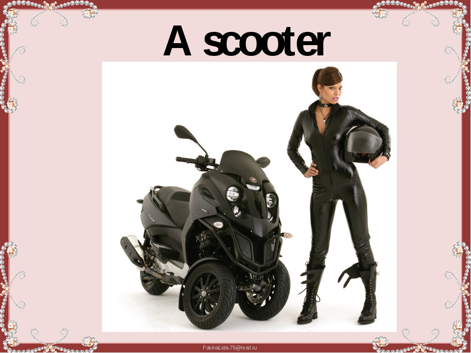 A scooter FokinaLida.75@mail.ru