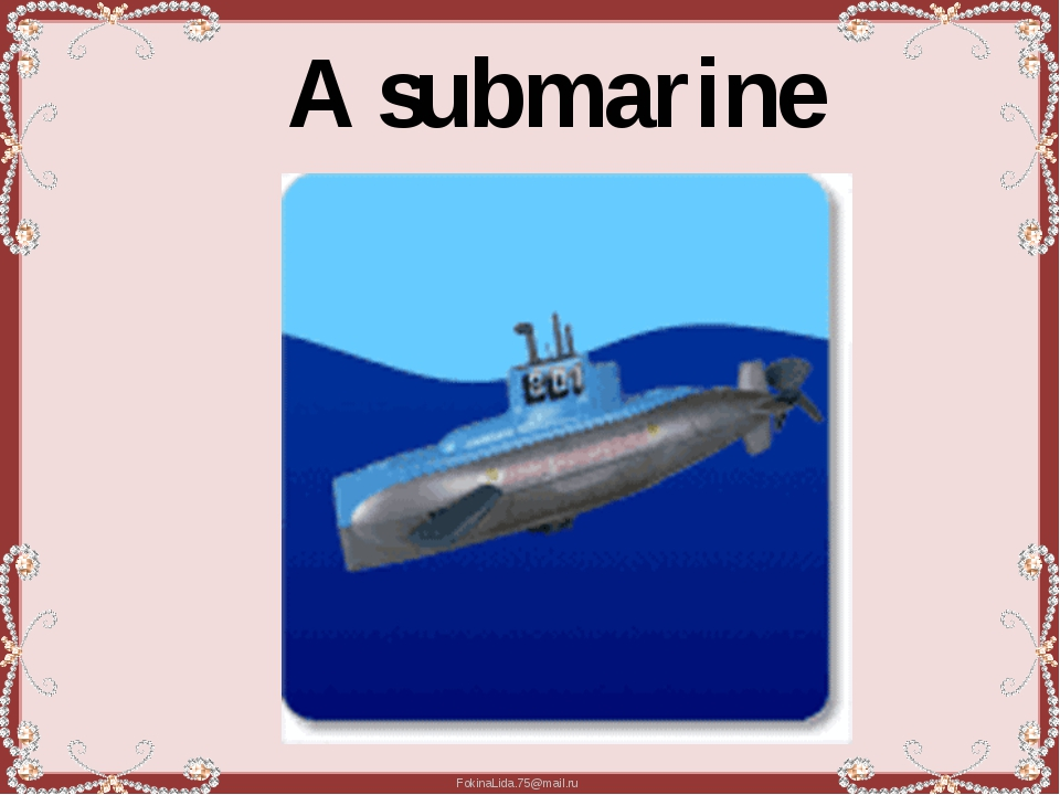 A submarine FokinaLida.75@mail.ru