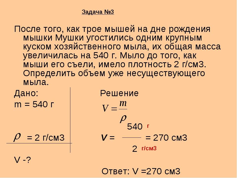 Решение задач по физике и картинки