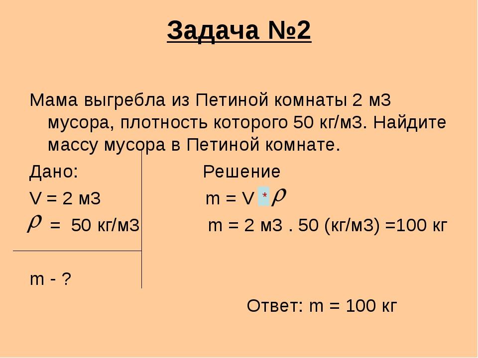 Решение задач по физике 7 класс видеоурок решить задачу 1000 литров бензина стоят 8500