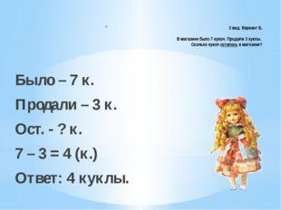 128:30= 1620:800= 5849:80= 12800:300= 3172:50= 16280:800= 4368:70= 25832:600=