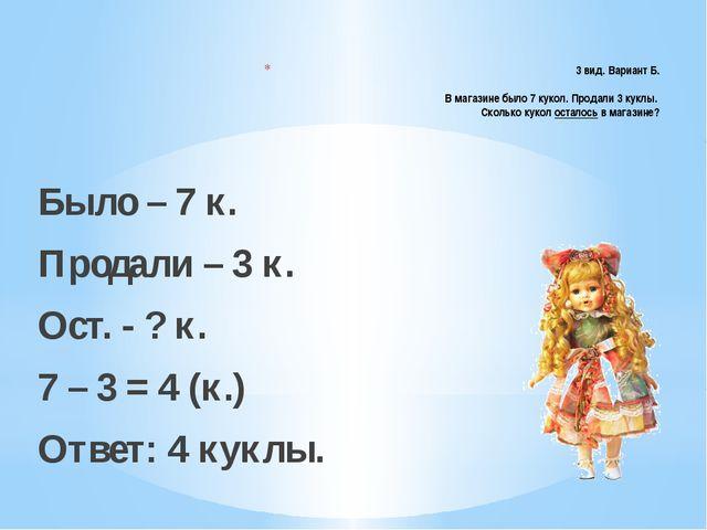 128:30= 1620:800= 5849:80= 12800:300= 3172:50= 16280:800= 4368:70= 25832:600=...