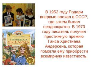 В 1952 году Родари впервые поехал в СССР, где затем бывал неоднократно. В 197