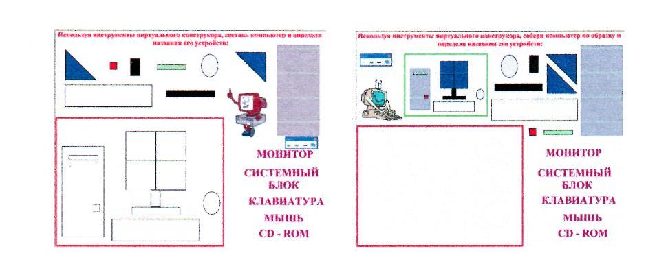 hello_html_602f75a2.jpg