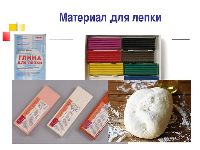 Материал для лепки