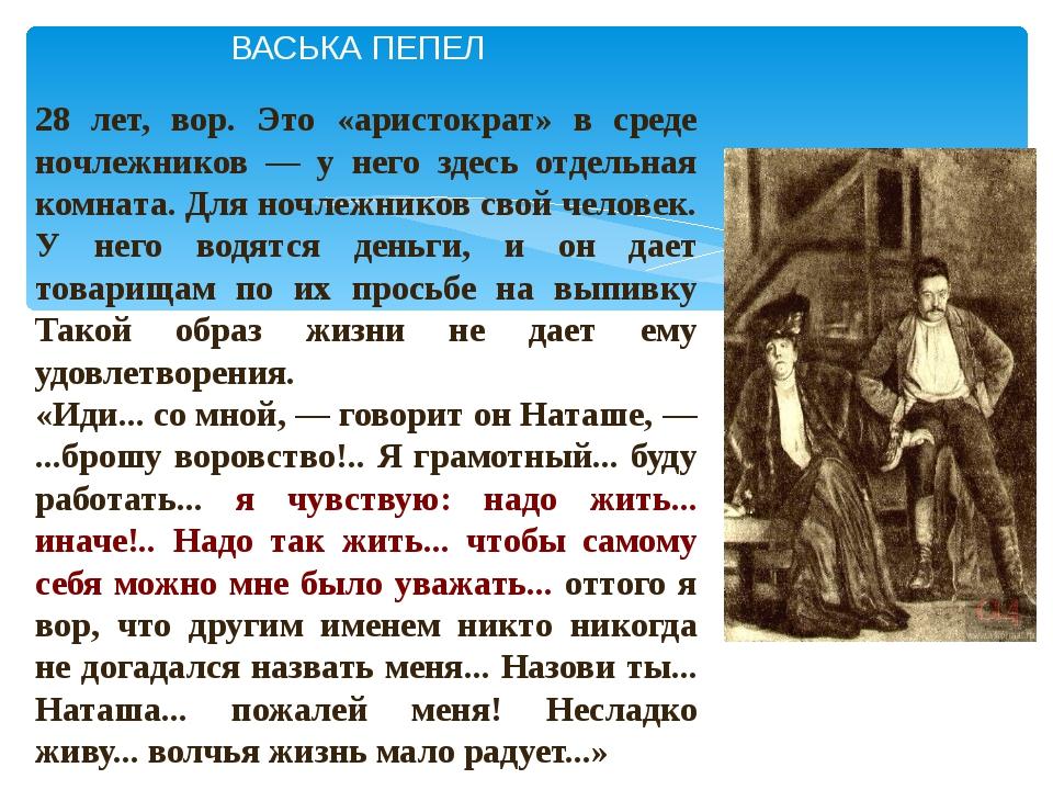 Еще один украинец,который горький выжал в своем здоровье -это