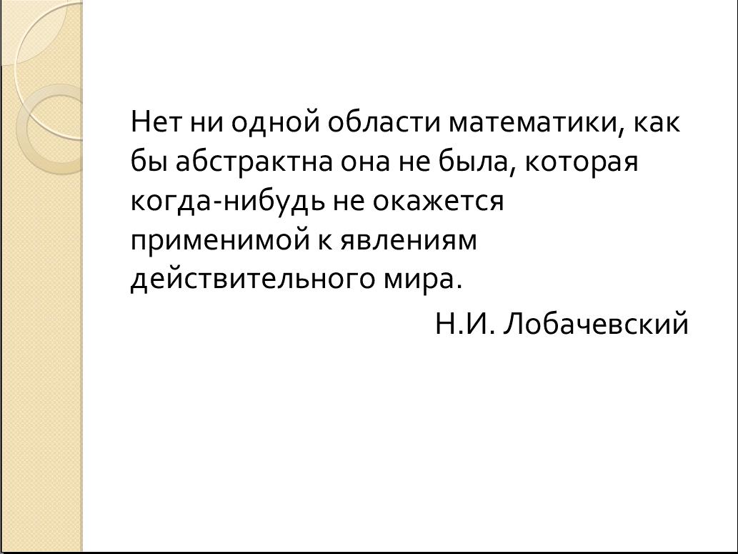 hello_html_m39ae4b6f.png