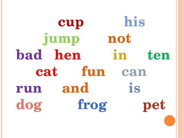 cup his jump not bad hen in ten cat fun can run and is dog frog pet