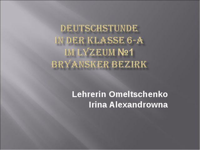 Lehrerin Omeltschenko Irina Alexandrowna
