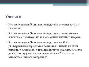 Список литературы https://ru.wikipedia.org/wiki/%C0%ED%E8%EB%E8%ED#.D0.9F.D1.