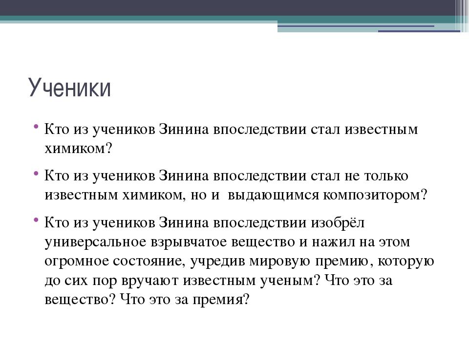 Список литературы https://ru.wikipedia.org/wiki/%C0%ED%E8%EB%E8%ED#.D0.9F.D1....