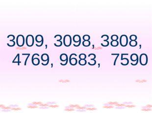 3009, 3098, 3808, 4769, 9683, 7590
