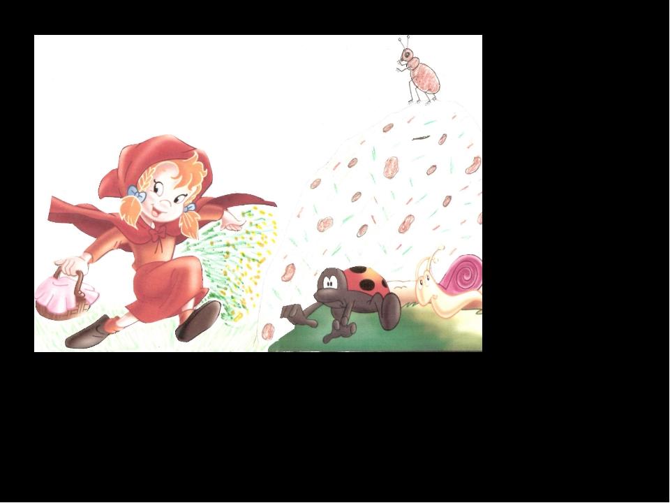 Красная Шапочка сорвала 4 кг травы чистотела. Она подложила 1 кг к муравейни...