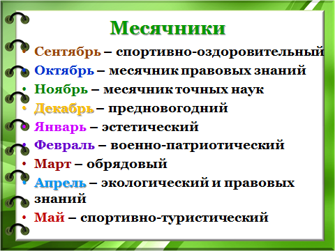hello_html_2ec07c1e.png