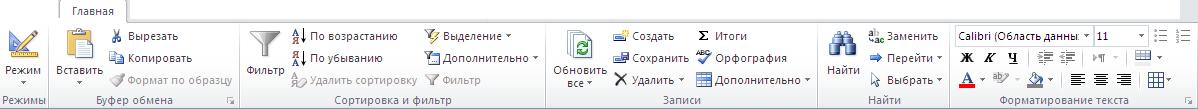 hello_html_m2de553cf.png