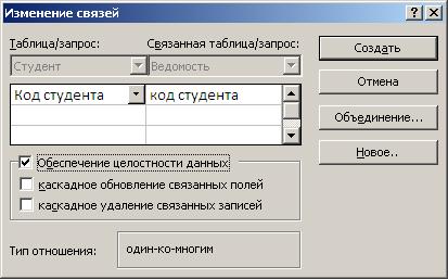 hello_html_206cb236.png