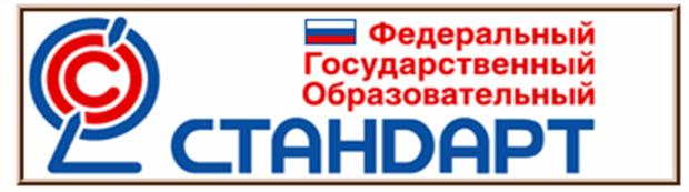 http://detsad1.kovrr.ru/images/296101548.png