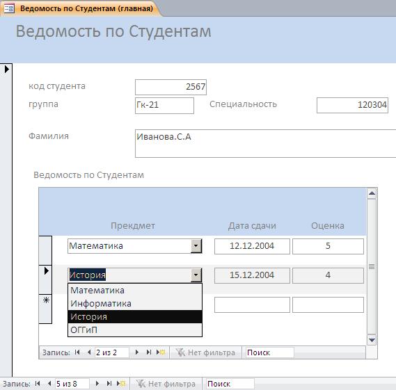 hello_html_m283504da.png