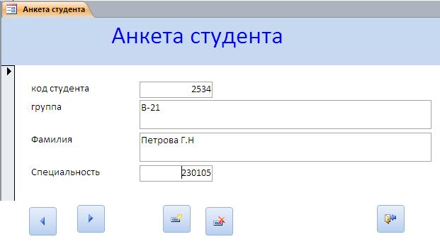 hello_html_m63fe34b3.png