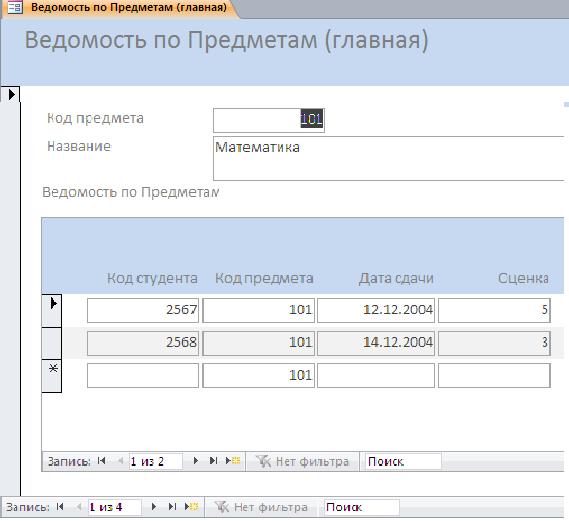 hello_html_m707328b3.png