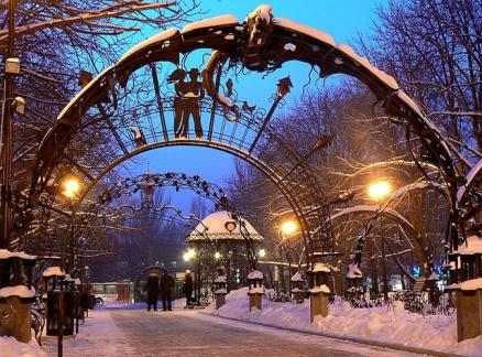 Парк кованных скульптур в Донецке