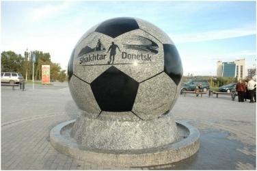 Мяч-Фонтан в Донецке