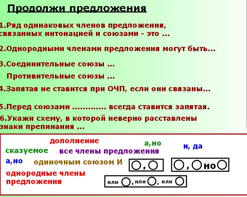 hello_html_600727b7.png