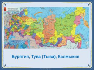 Технологический приём «Экранная лупа» FokinaLida.75@mail.ru