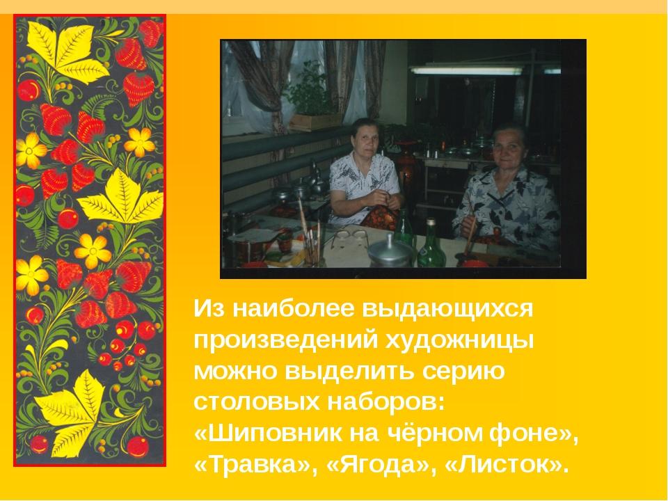 Зал работ Ольги Николаевны Веселовой.