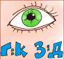 739_a4