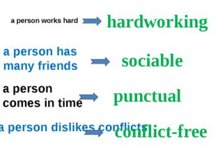 a person works hard a person has many friends a person comes in time a person