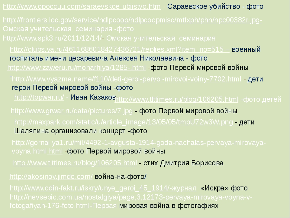 http://www.opoccuu.com/saraevskoe-ubijstvo.htm - Сараевское убийство - фото h...