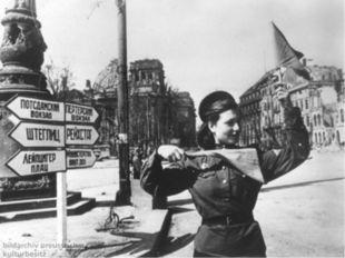 Ранним утром 9 мая 1945 года на одном из самых оживленных перекрестков немец