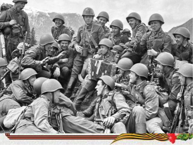 Возникновение военных песен Истории возникновения песен различны. Говорилось...