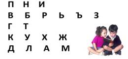 http://festival.1september.ru/articles/637610/img57.jpg