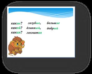 hello_html_m68021f1e.png