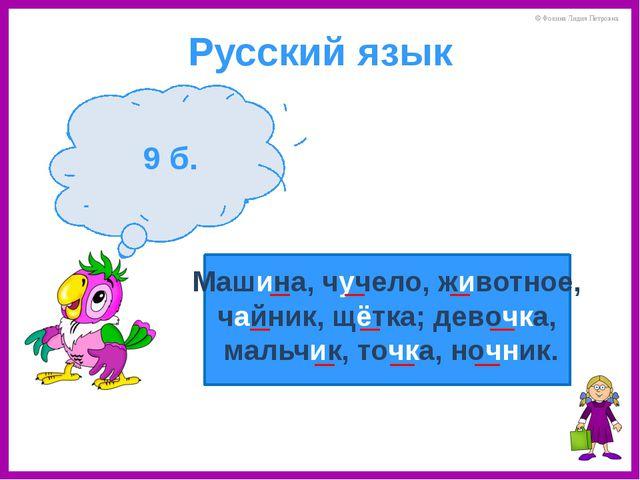 Два отца и два сына разделили между собой 300 рублей, причём каждый получил п...