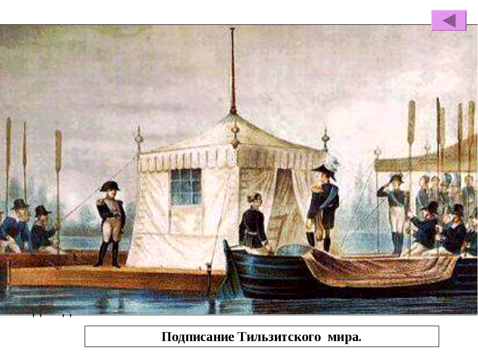 Свидание императоров состоялось 25 июня и было обставлено с необычайной услов...