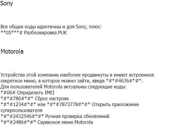 hello_html_m32844070.jpg