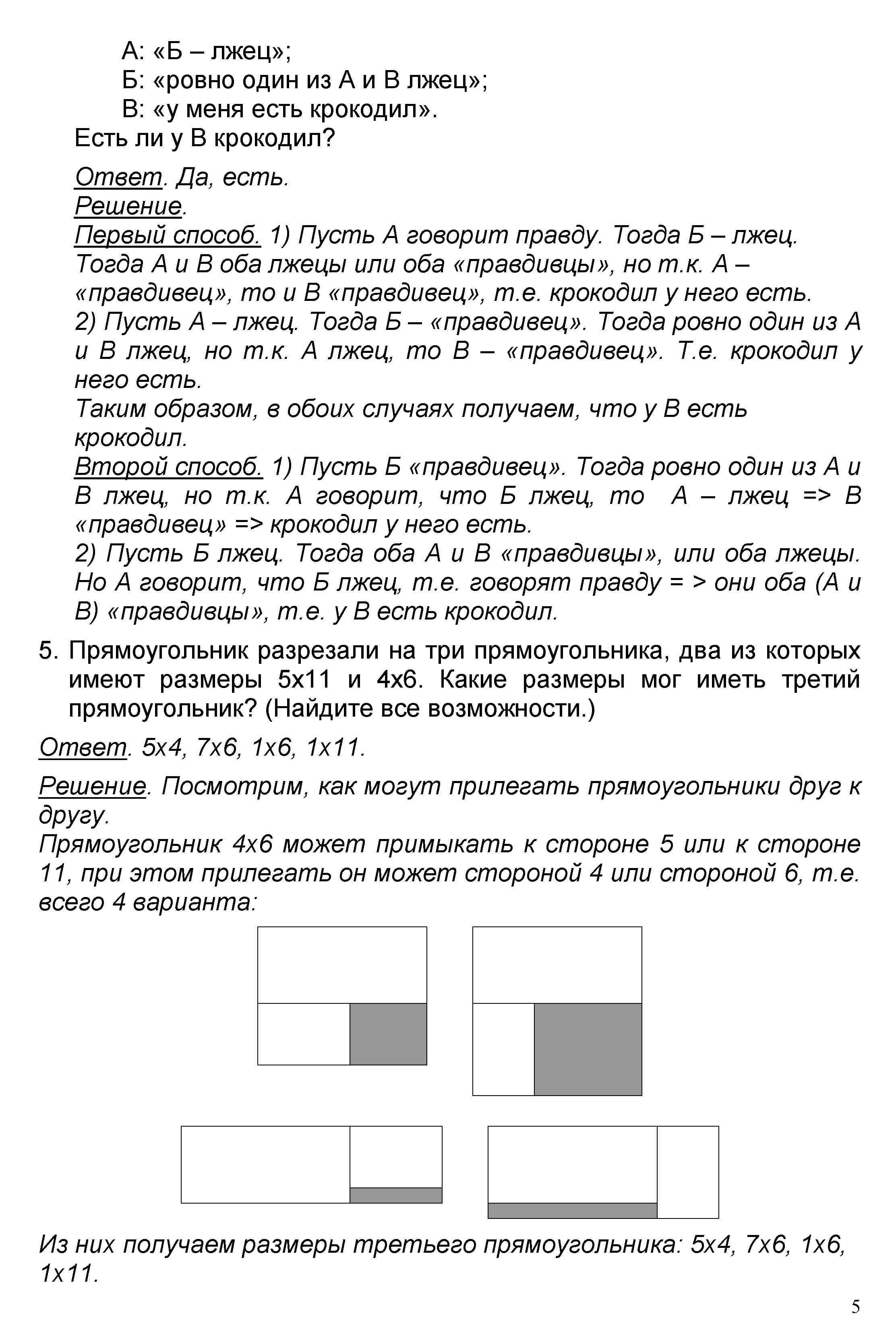 hello_html_11c68ff6.jpg