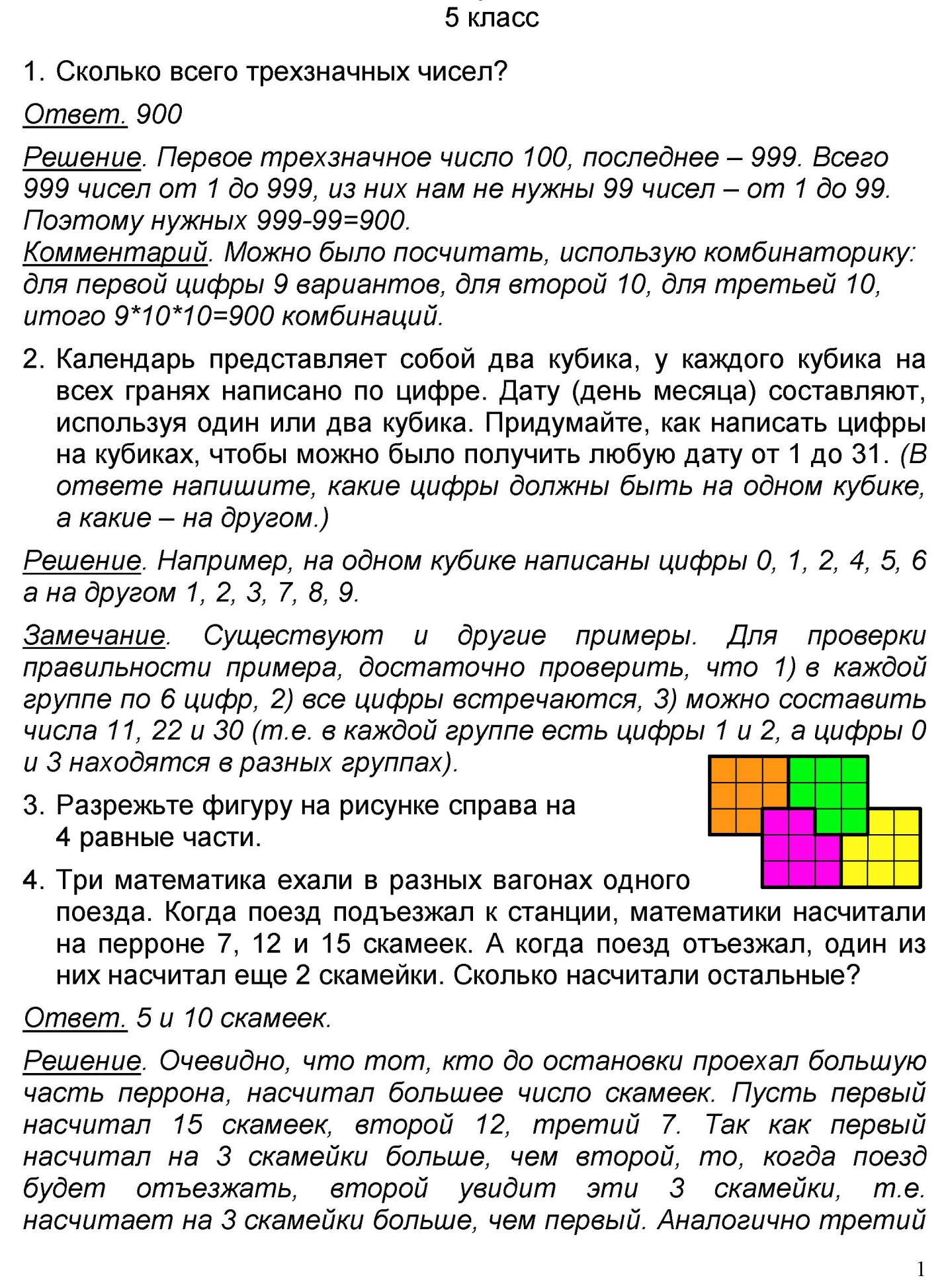 hello_html_1c6e59fd.jpg