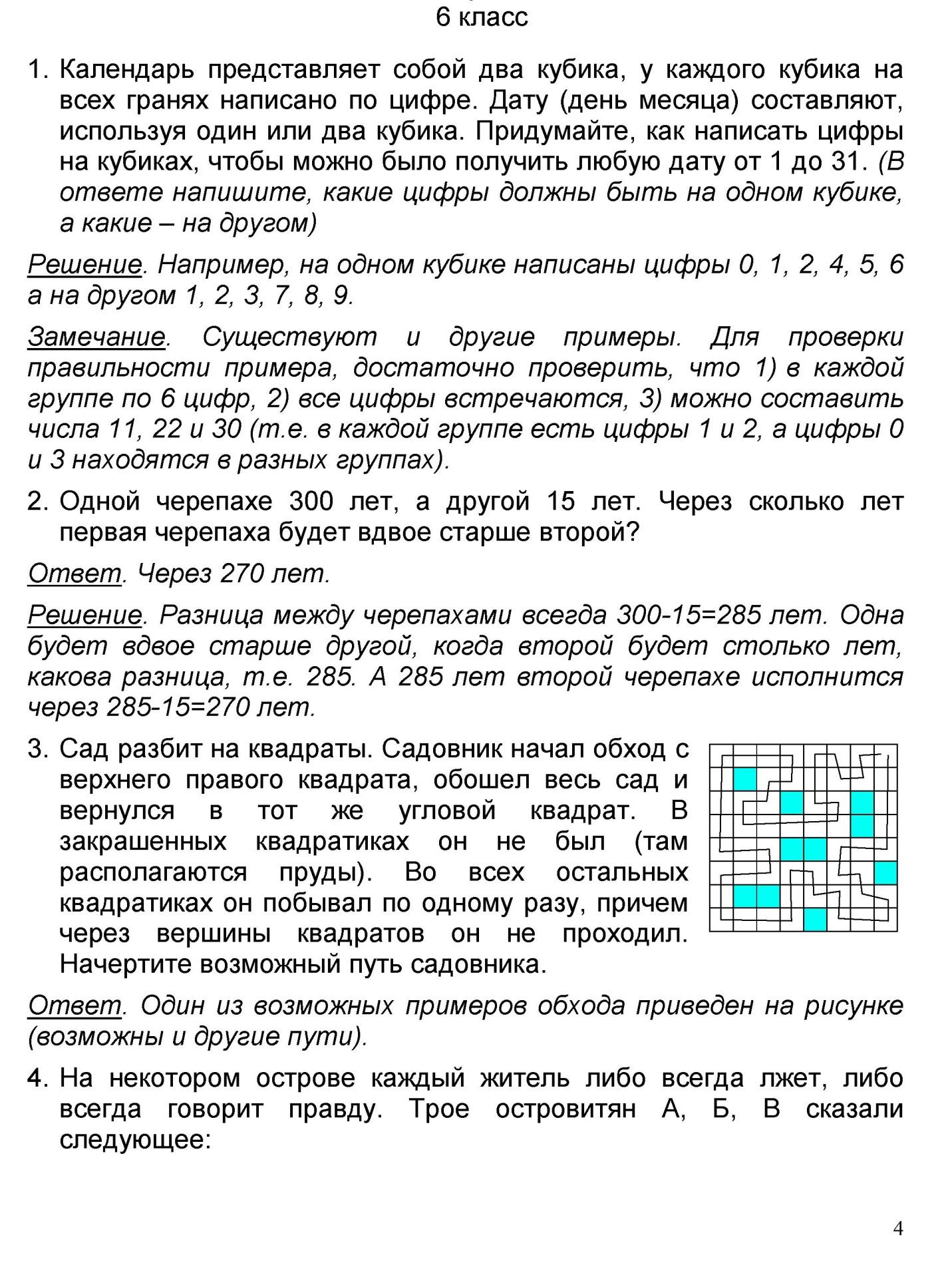hello_html_75d50232.jpg