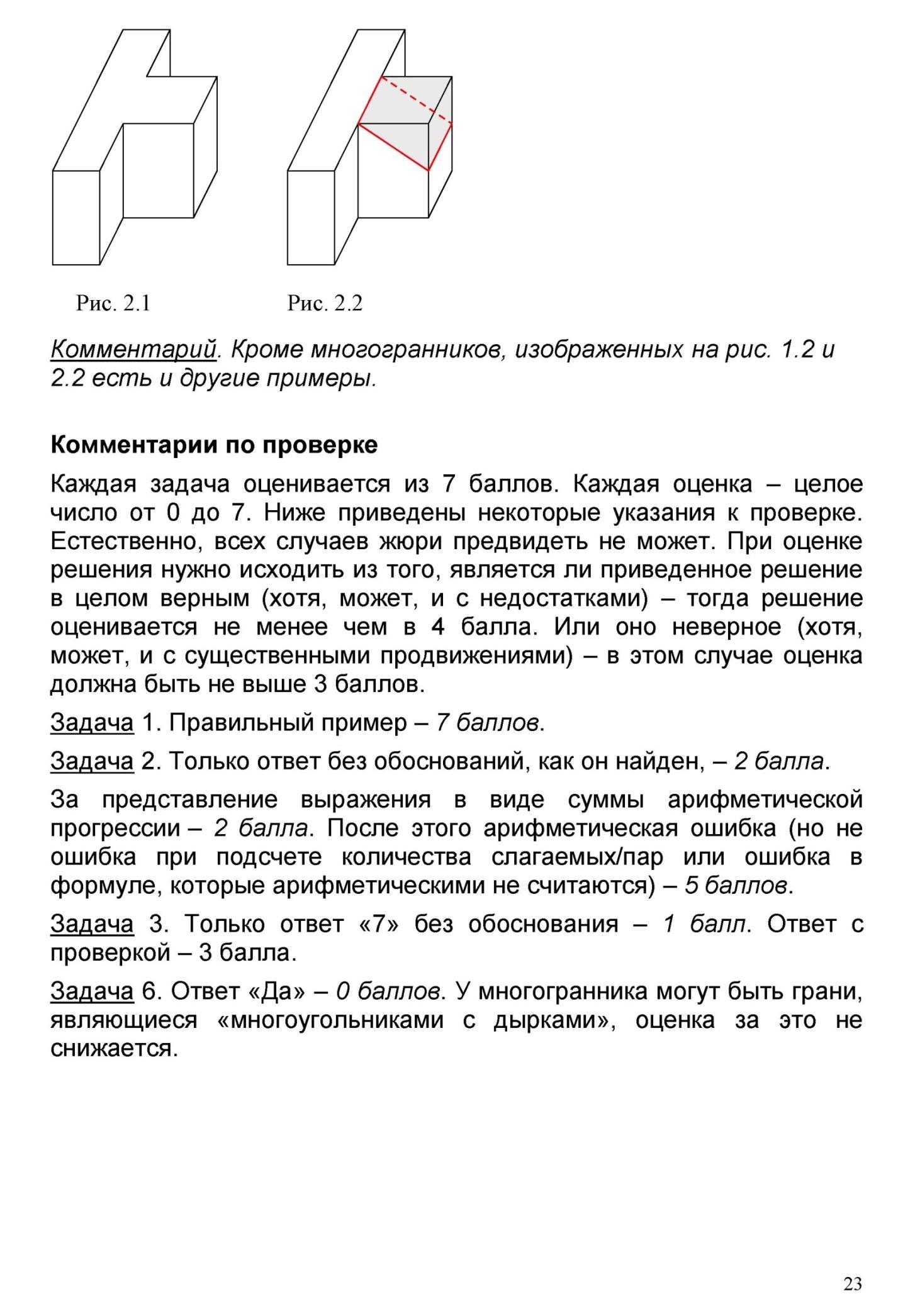 hello_html_7ae64f2c.jpg