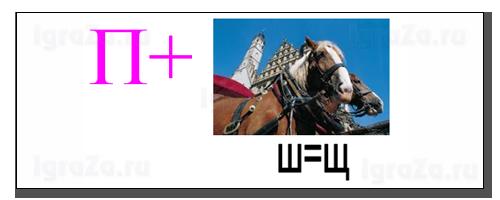 C:\Users\вход\Desktop\БАЙКАЛ\площадь3.png