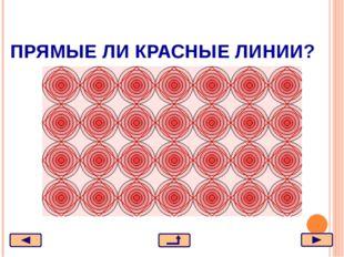 Свойства информации Актуальность; Полнота; Объективность;