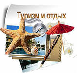 http://im4-tub-ru.yandex.net/i?id=72455562-03-72&n=21