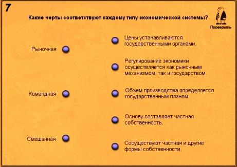 hello_html_29e3ae84.jpg