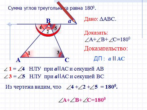 hello_html_3c8b4f22.png